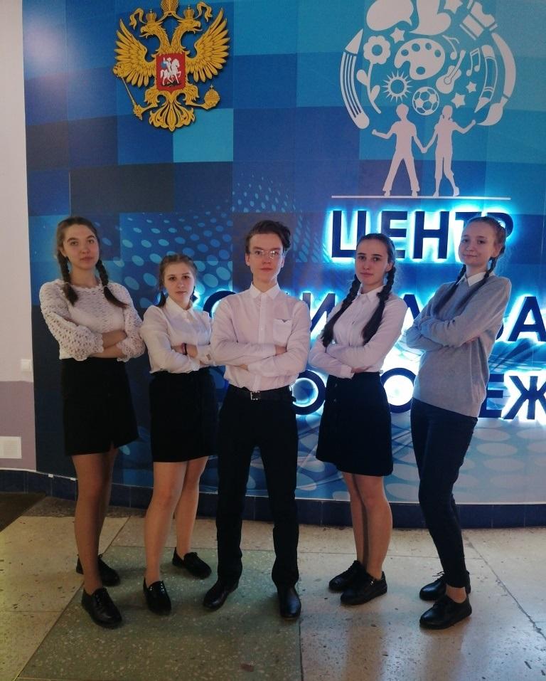 Итоги областного конкурса «Ученик года -2020