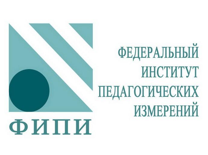 Вебинары ФИПИ.