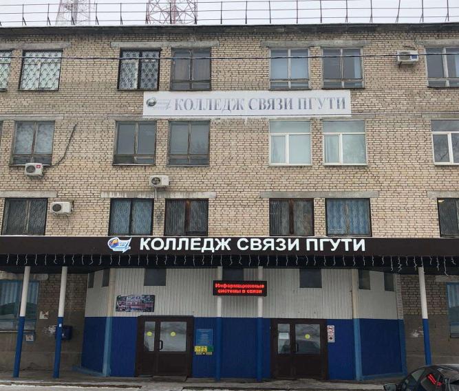 Самара, ул. Московское шоссе, д 120.