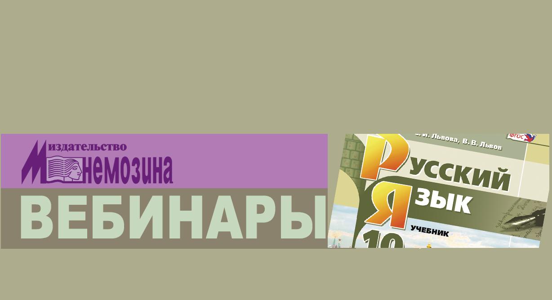 Издательство «Мнемозина»