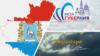 «Исторический и духовный путь развития Самарской губернии: единство в многообразии»