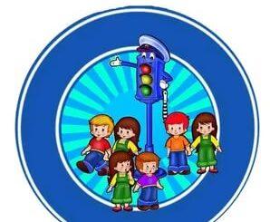 «Лучший педагог по обучению основам безопасного поведения на дорогах»