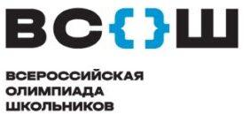 Школьный этап всероссийской олимпиады школьников в 2021/22 учебном году