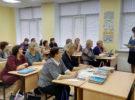 РМО «Инновационная образовательная среда – залог совершенствования системы образования»